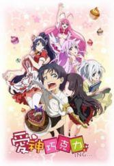 Tencent Animation Comics Anime Producer Myanimelist Net