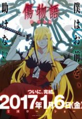 Vampire - Anime - MyAnimeList net