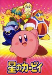 Hoshi no Kirby