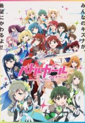 Summer 2017 - Anime - MyAnimeList net