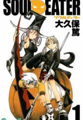 Fantasy - Manga - MyAnimeList net