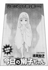 Slice of Life - Manga (page 21) - MyAnimeList net