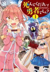 Shounen - Manga (page 24) - MyAnimeList net