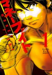 Manga Box - Manga Magazine - MyAnimeList net