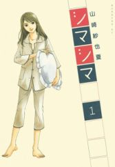Morning - Manga Magazine - MyAnimeList net