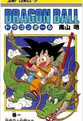 Super Power - Manga - MyAnimeList net