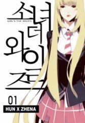 Naver Webtoon - Manga Magazine - MyAnimeList net