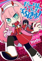 Sci-Fi - Manga (page 19) - MyAnimeList net