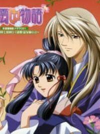 Saiunkoku Monogatari (The Story of Saiunkoku) - MyAnimeList net
