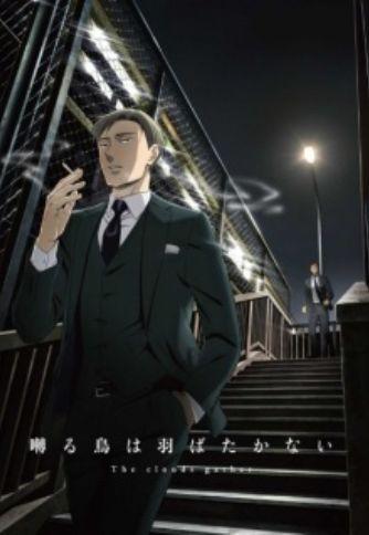 https://cdn.myanimelist.net/r/334x484/images/anime/1271/100769.jpg?s=ff481482f5bdf6ea925caa6ffb955479