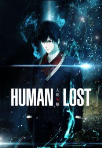 https://cdn.myanimelist.net/r/334x484/images/anime/1931/102830.jpg?s=2f75b19c2d8f5029aaec88527d449edc