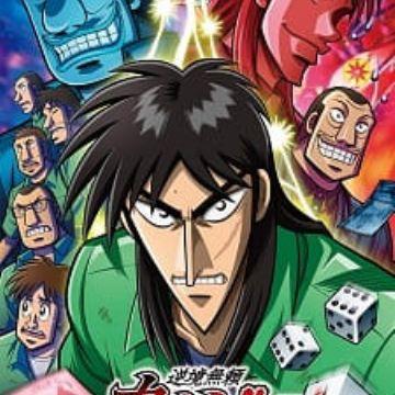 Gyakkyou Burai Kaiji Hakairoku Hen Kaiji Against All Rules