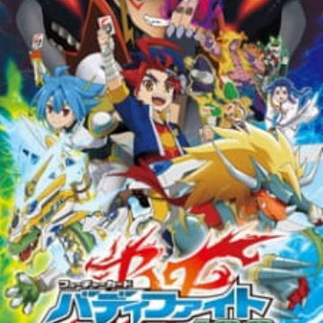 Future Card Buddyfight Hundred - MyAnimeList net