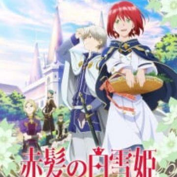 Akagami No Shirayuki Hime Snow White With The Red Hair Myanimelist Net
