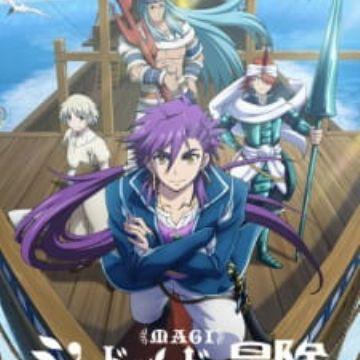 magi adventure of sinbad episode 5 english dub