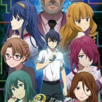 kami nomi zo shiru sekai 3 temporada animes orion