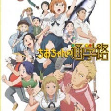 Animes e Animações - Página 27 95042