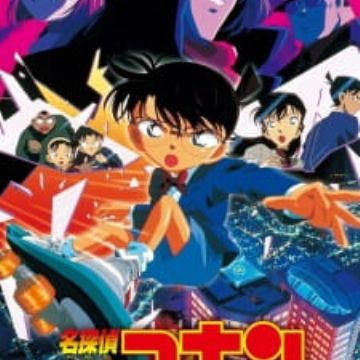 Detective Conan Movie 05 Countdown To Heaven Myanimelistnet