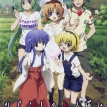 higurashi no naku koro ni anime