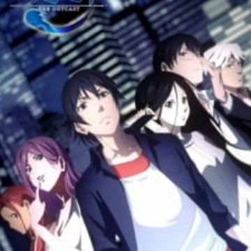 Hitori no Shita: The Outcast (Hitori no Shita - The Outcast