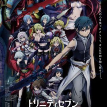Trinity Seven Movie 2 Heavens Library To Crimson Lord Reviews Myanimelist Net The biggest reason to watch this anime though is. trinity seven movie 2 heavens library