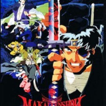 Makai Tenshou Ninja Resurrection Myanimelist Net