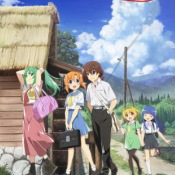 Higurashi No Naku Koro Ni 2020 Higurashi When They Cry New Myanimelist Net