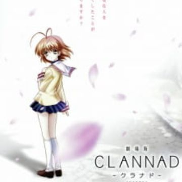 Clannad Movie Clannad The Motion Picture Clubs Myanimelist Net