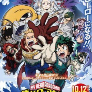 Boku no Hero Academia 4th Season (My Hero Academia 4) - MyAnimeList.net