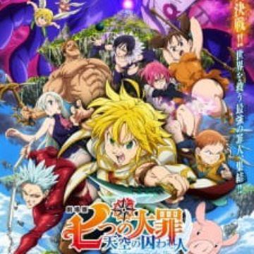 Nanatsu No Taizai Movie Tenkuu No Torawarebito Myanimelist Net