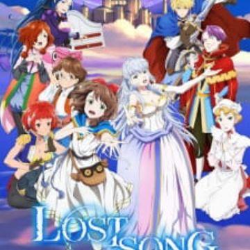 Lost Song - MyAnimeList net