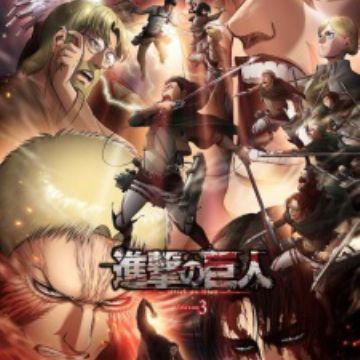 Watch Shingeki no Kyojin Season 3 Part 2 - MyAnimeList net