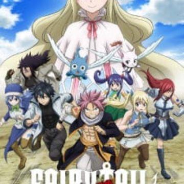 Fairy Tail Final Series Fairy Tail Final Series Myanimelist Net
