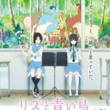 Liz To Aoi Tori Liz And The Blue Bird Myanimelist Net