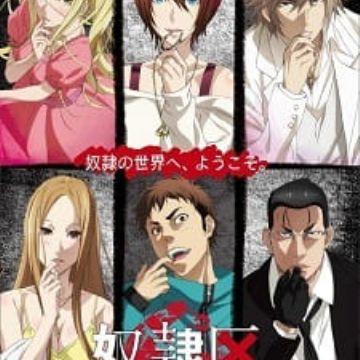 Biyaku Cafe V3 cap10 AnimeampManga t Cafes Manga