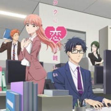 Ottaku Dating Site.)