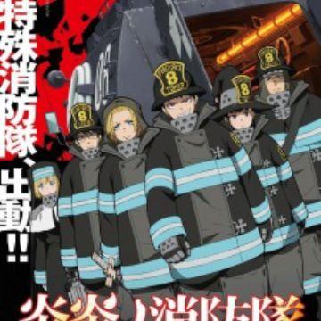 Enen no Shouboutai (Fire Force) - MyAnimeList net