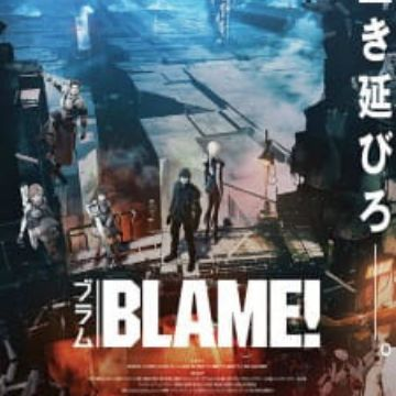 download blame movie 2017