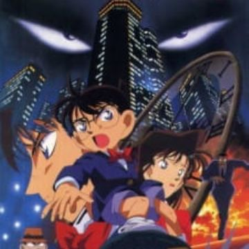Detective Conan Movie 01: The Timed Skyscraper - MyAnimeList net