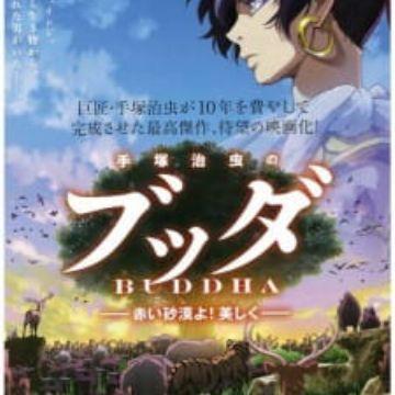 Tezuka Osamu No Buddha Akai Sabaku Yo Utsukushiku Myanimelist Net