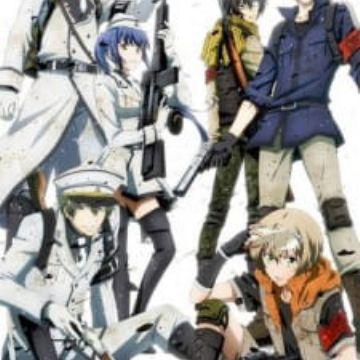 Anime Bb Gun