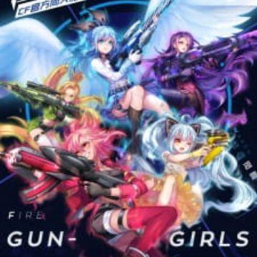 Qiang Niang Gun Girls Myanimelist Net