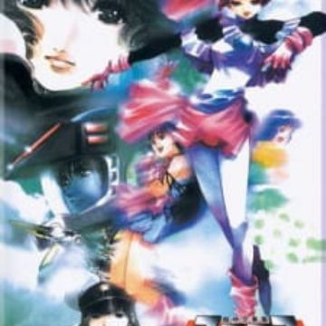 FLASH BACK 2012 V1 Toutes Tailles S-5XL The Super Dimension Fortress Macross Anime