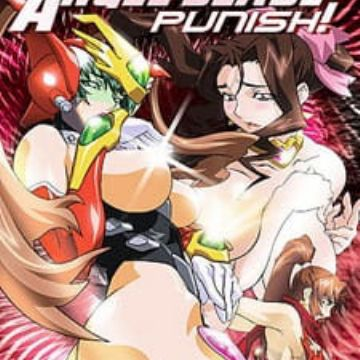 Angel blade hentai