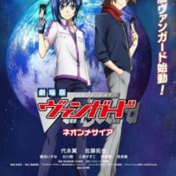 Cardfight!! Vanguard Movie: Neon Messiah - MyAnimeList net
