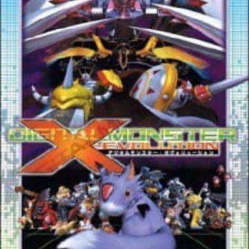 Digimon X Evolution Myanimelist Net