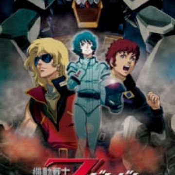 Mobile Suit Zeta Gundam: A New Translation - Heir to the