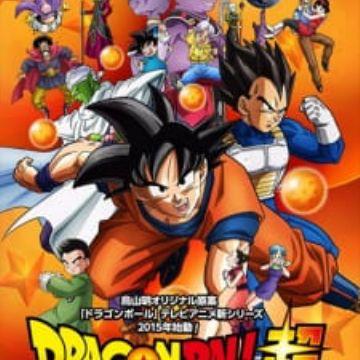 Dragon Ball Super - MyAnimeList net