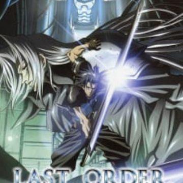 Final Fantasy Vii Last Order Myanimelist Net