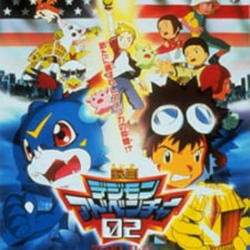 digimon movie 7 english dub